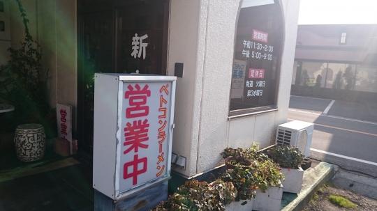 20141229_52.jpg