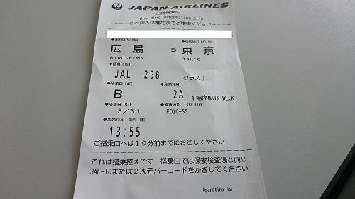 20150331_105.jpg