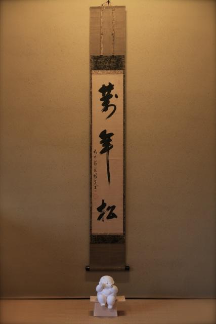 ATSU8141.jpeg