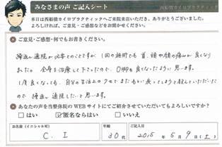 CCF20150526_00000 - コピー