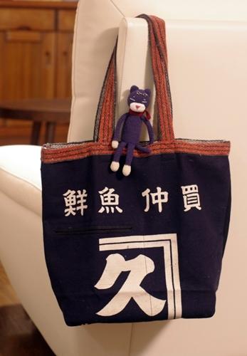 nakagai_bag1.jpg