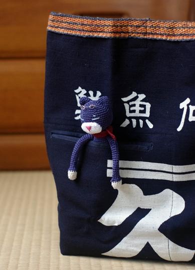 nakagai_bag2.jpg