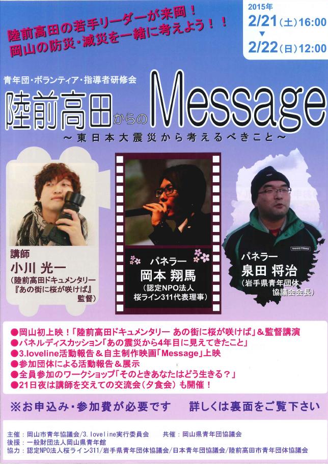 message1.jpg