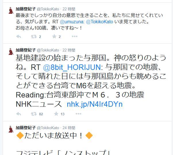1_1_201504211007148c6.jpg