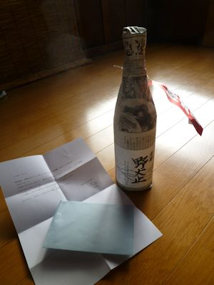 Purikoさんありがとう!