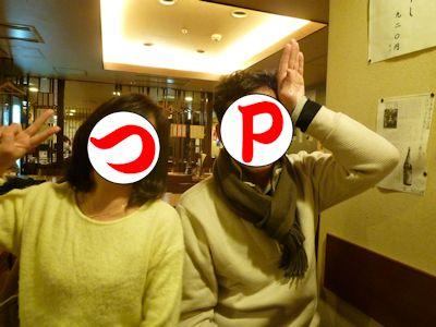 つきみぃさん&purikoさん