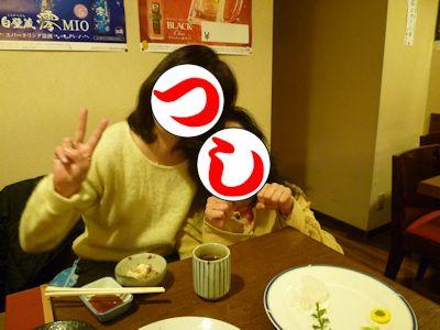 つきみぃさんとワタクシ