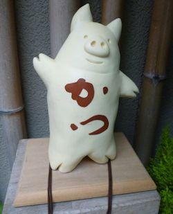 井泉の豚さん