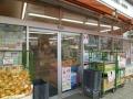 普通の食品店