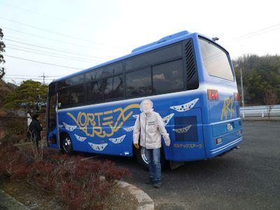 バス旅行?