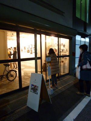 ホトリ写真塾・野澤教室 卒展「なないろ」