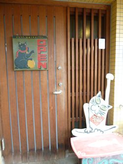 ギャラリー猫町入口