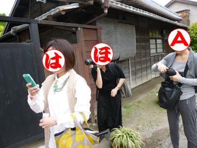 北鎌さんぽ組