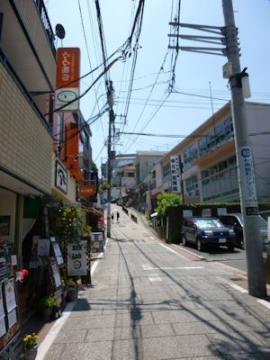 横浜歩きと言ったら、坂!