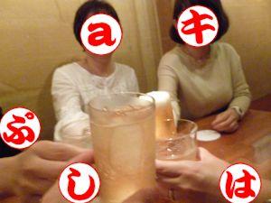 恒例の乾杯