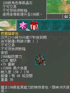 スターター3開封目