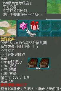 スターター4開封目