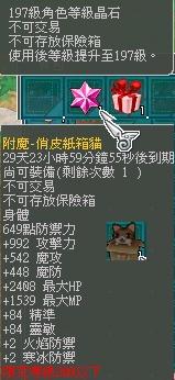 スターター5開封目
