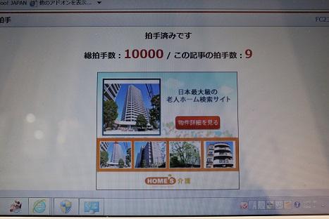 IMG_4805ac.jpg