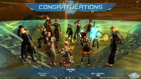 pso20150115_143352_003.png