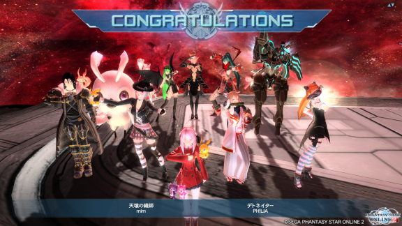 pso20150120_143540_000.png