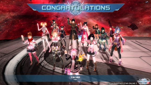 pso20150122_214151_000.png