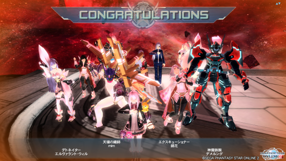 pso20150123_013812_008.png