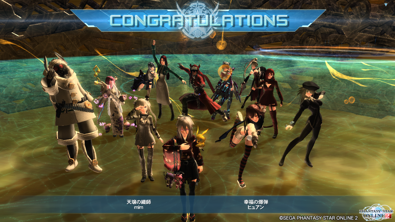 pso20150224_033706_018.png
