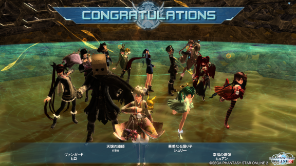 pso20150226_014235_008.png