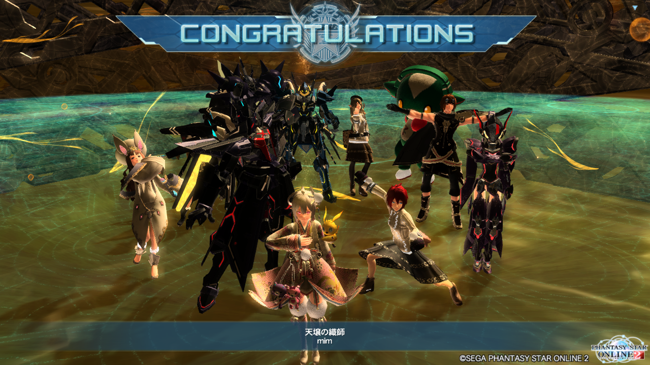pso20150227_163737_001.png