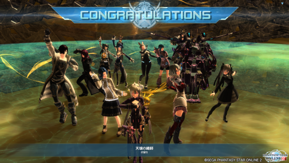 pso20150301_134359_007.png