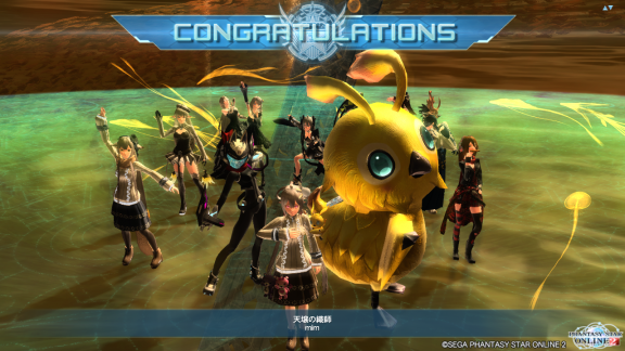 pso20150301_184045_011.png