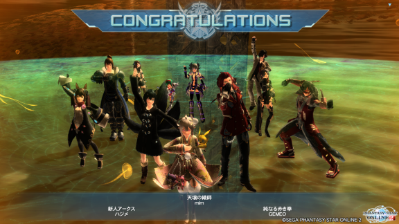 pso20150301_204929_013.png