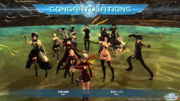 pso20150309_223914_002.png
