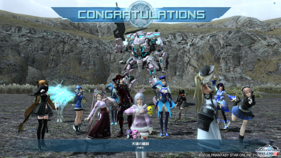 pso20150330_223739_004.png