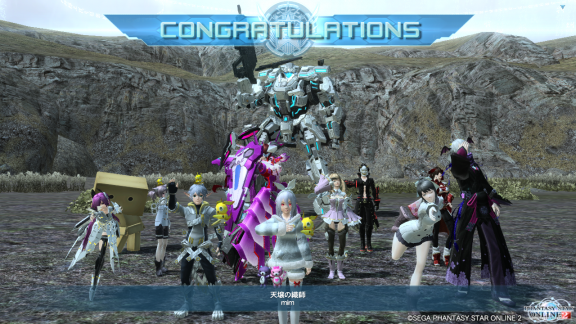pso20150401_233940_008.png