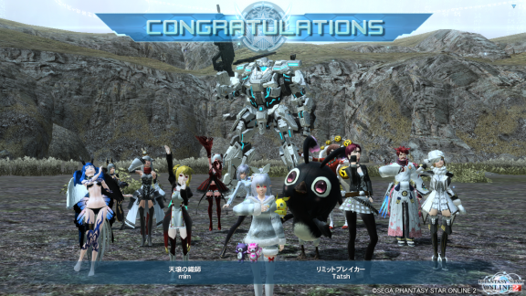 pso20150405_230754_002.png