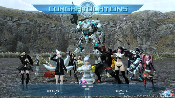pso20150406_134015_000.png