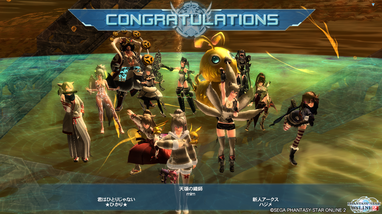 pso20150408_034740_002.png