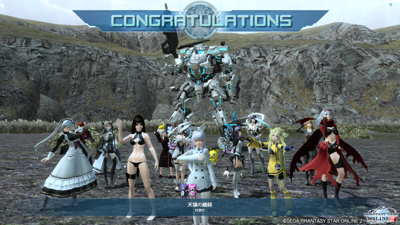 pso20150409_153744_000.png