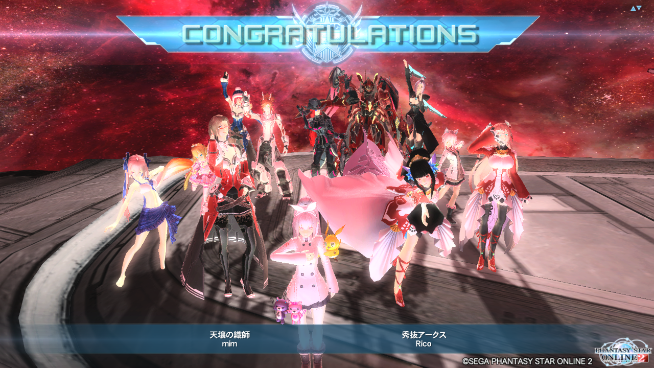 pso20150410_153824_004.png