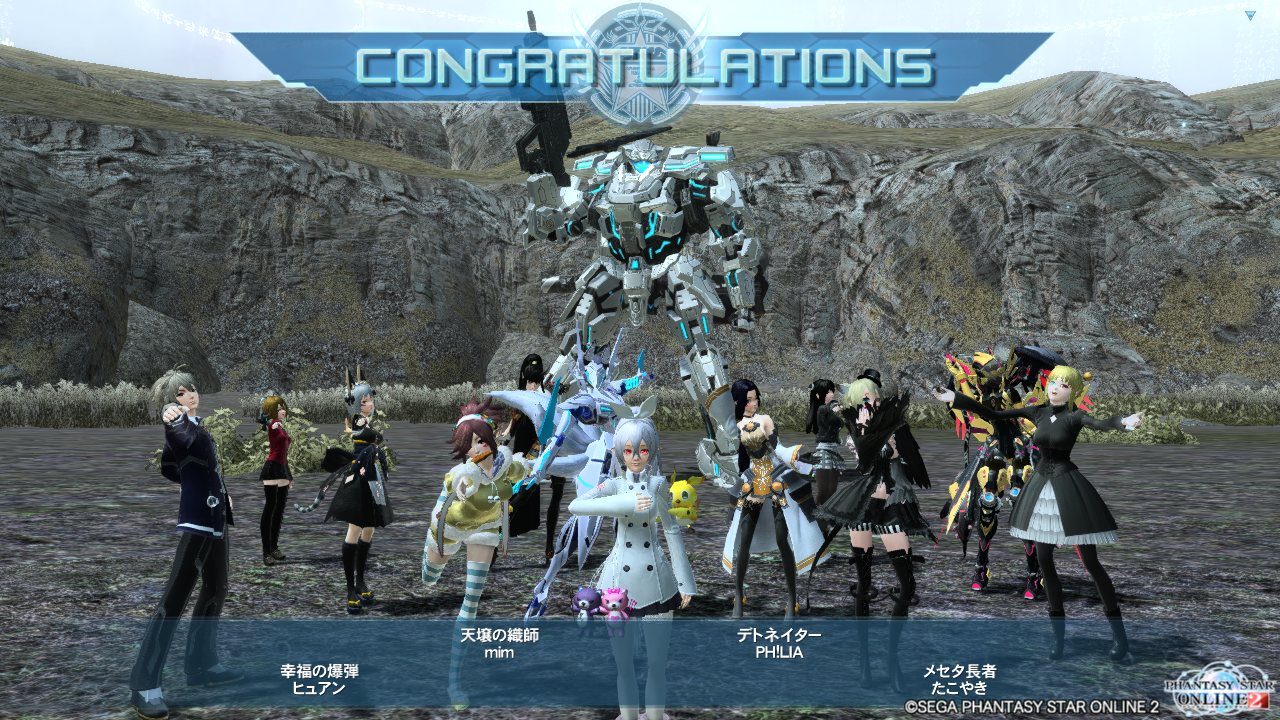 pso20150417_144411_000.png