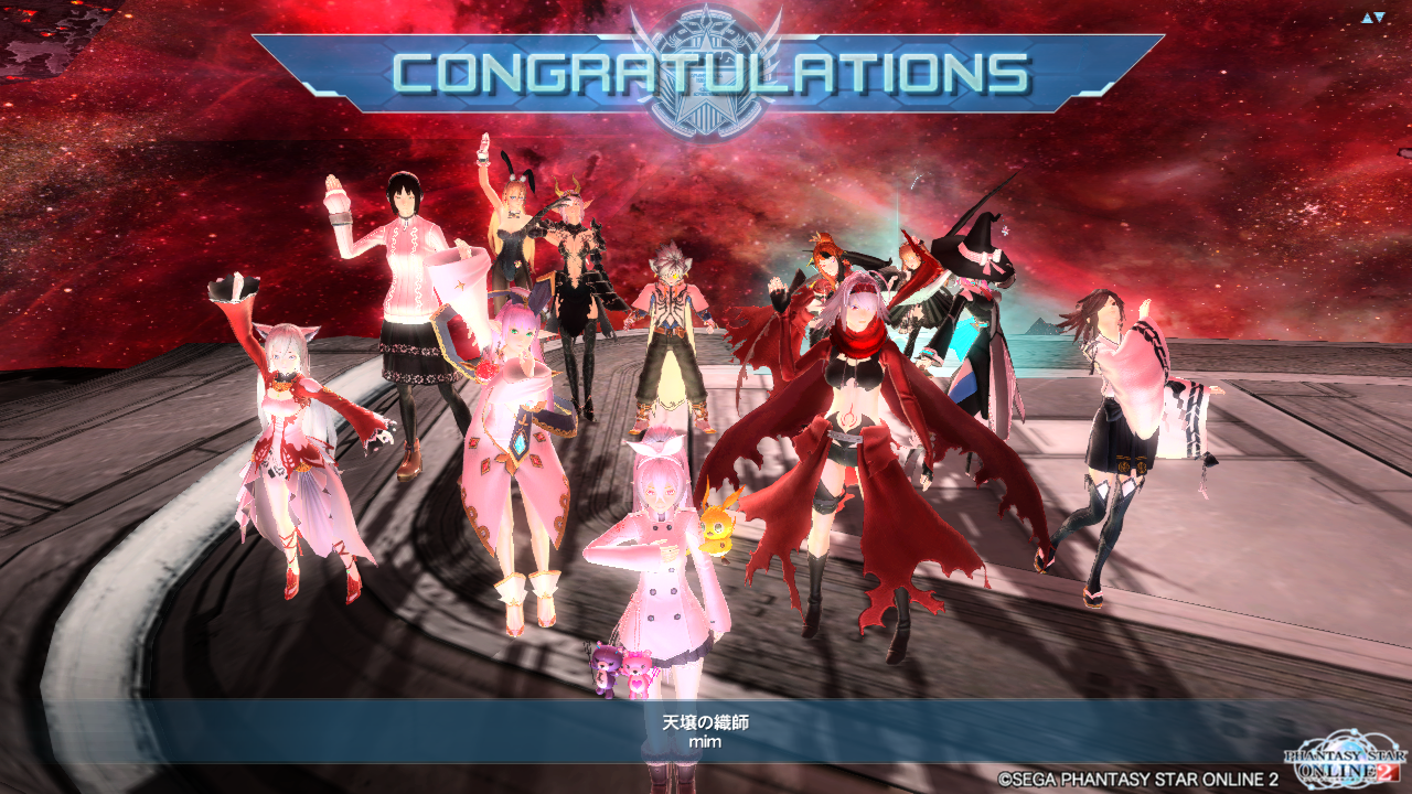 pso20150417_193516_004.png