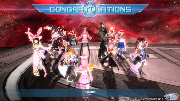 pso20150418_153526_000.png