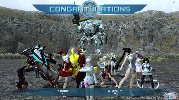 pso20150505_230751_003.png