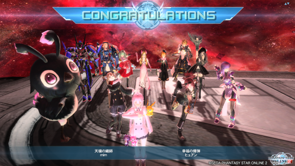 pso20150509_013613_004.png