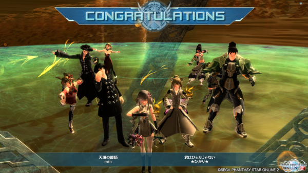 pso20150620_030502_011.png