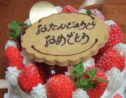 いちごケーキ2