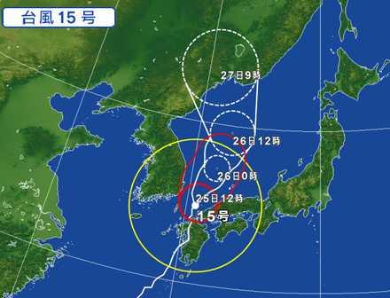 台風15号 8 pm1