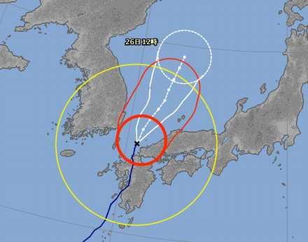 台風15号 8 pm11